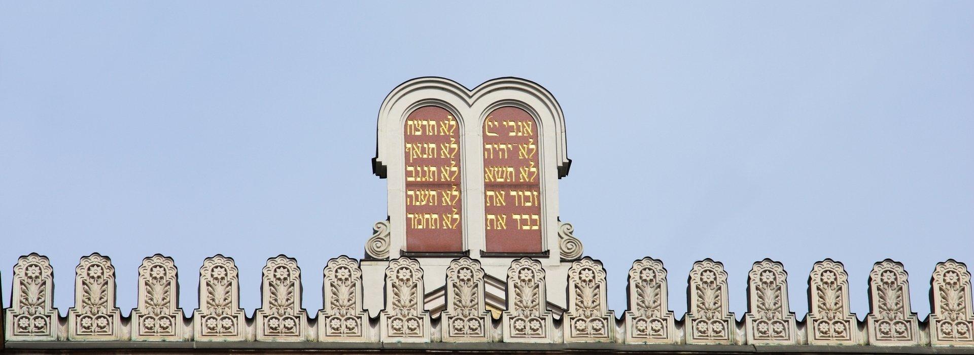 Zsidó Budapest – Budapesti Zsidó Műemlékek