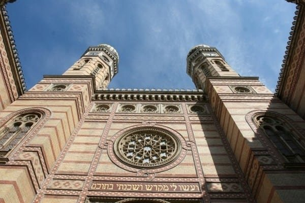 An expanded Jewish Heritage Tour (3,5-4 hours)