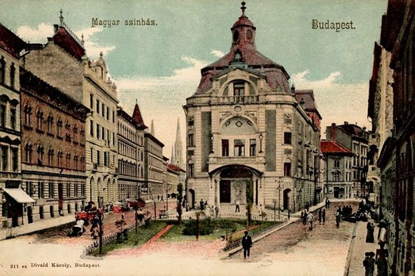 Hungarian Theatre